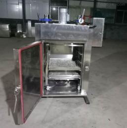 30煙熏豆干機器