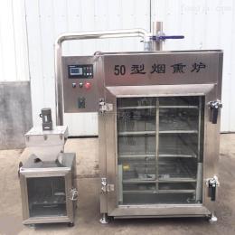 30煙熏爐生產商