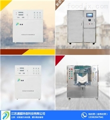 PMFY-02武汉学校实验室废水处理设备-江苏浦膜