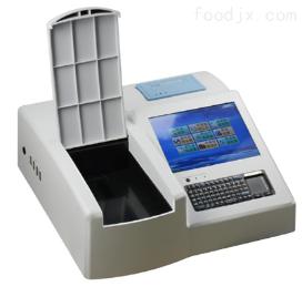 多参数水质重金属快速分析仪