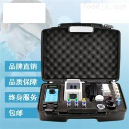 便携式氨氮总磷快速水质分析仪