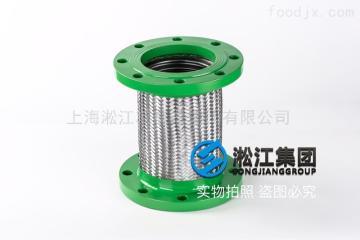 按订单廊坊DN50mm金属软管/不锈钢法兰连接
