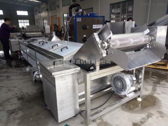 預煮機漂燙機流水線生產廠家