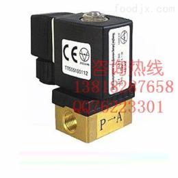 ZCD微型黄铜电磁阀热水、热油、热空气阀