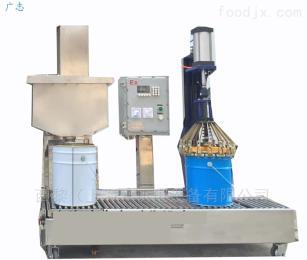 GZ玻璃胶半自动灌装固化剂胶水灌装机