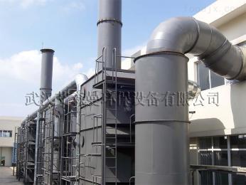 AisenMn活性炭吸附与催化燃烧 纸箱厂废气处理