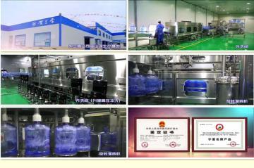 HSG桶装水设备福建桶装水旋转式传动系统灌装设备生产线