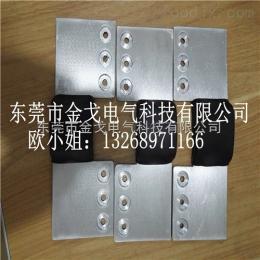 JG1060鋰離子電池鋁排軟連接 新能源汽車電池鋁箔軟連接