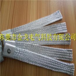 LMY定制優質鋁編織導電帶 鋁鎂絲編織帶 硅碳棒連接編織帶