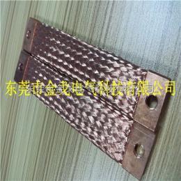 TZ/TZX大電流軟連接 編織線導電軟銅帶 裸銅編織軟連接工藝