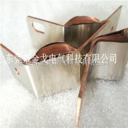 JGT2铜箔焊接铜带软连接 广东金戈电气铜母线伸缩节