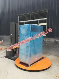 LJ-TP1650F-CS保鮮柜纏繞包裝機廠家熱銷中