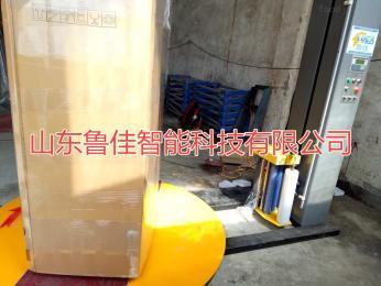 LJ-TP1650F冷柜纏繞膜打包機品質卓越更專業