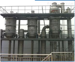 工业废水三效蒸发浓缩器