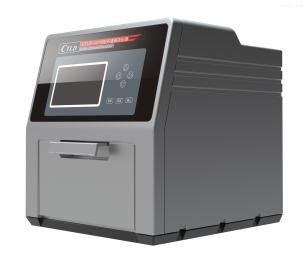 CTLD-650四通道熱釋光劑量讀出器