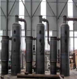 废水脱盐蒸发器