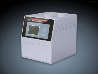 CTLD-7000全自動卡片式熱釋光劑量測量系統