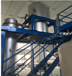 單效蒸發濃縮器2