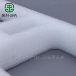 1珍珠棉异型材加工厂家/新型优质包装材料