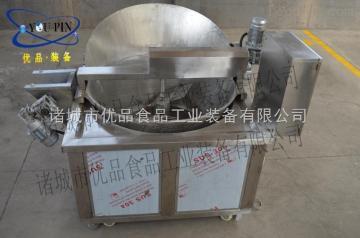 山东优品自动过滤油油炸机 ,西餐店设备全自动不锈钢油炸锅