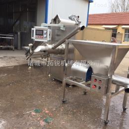 150鱼肉分离机全自动小型鱼泥采肉机设备
