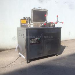 YM-35京式高壓炸鴨爐 壓力油炸鍋 電烤爐