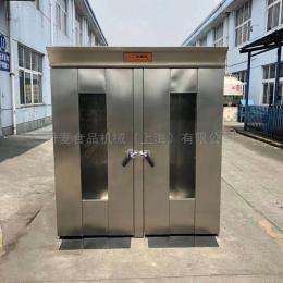 HX-64A64盤推車式醒發箱 智能熱風循環噴霧發酵箱