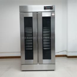 YM-32A32盤兩開門醒發箱  面團發酵箱 發面機