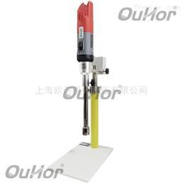 A30乳化机高粘度用高剪切均质机|沥青实验室乳化机