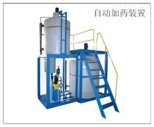 厂家直供污水处理全自动加药装置