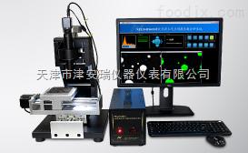 NELD-BS610NELD-BS610型硬化混凝土气泡间距系数分析仪