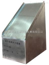 STT-960CSTT-960C磁性玻璃珠分离器 天津玻璃微珠筛分器 玻璃微珠筛分器