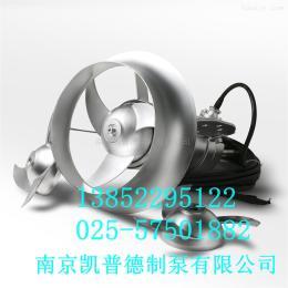 化工廠水處理潛水攪拌機QJB1.5/6-260/3-980