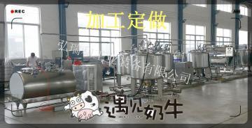 鲜奶工艺流程-鲜牛奶加工设备