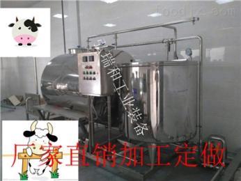 1000巴氏奶生产工艺-牛奶巴氏杀菌设备机器