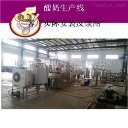 全套牛奶生产线设备_厂家供应全套牛奶生产线设备