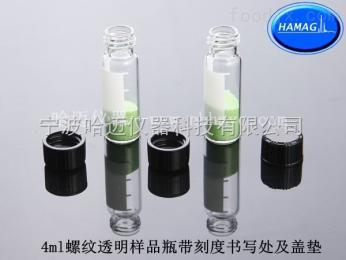 HM-44554ML螺紋樣品瓶、玻璃儲存瓶、通用頂空瓶