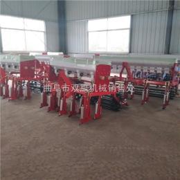 sy-140河北小麥播種機14行小麥播種機價格