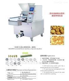 HXXB-502曲奇小西餅擠花機