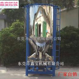 300厂家促销  立式搅拌机 定制不锈钢搅拌机