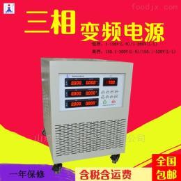 JL330033000w變頻電源三相_航宇吉力