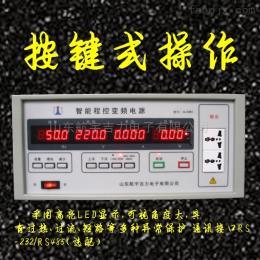 JL11000航宇吉力500w變頻電源廠家直銷大功率交流