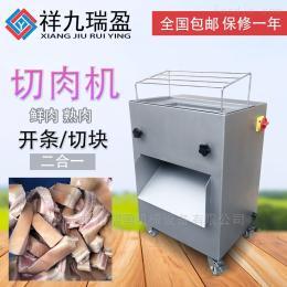 JYR-8B牛肉羊肉切片机