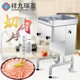 JYR-130厨房流水生产线专业制造商