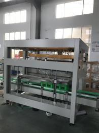 DCZ-600装箱机