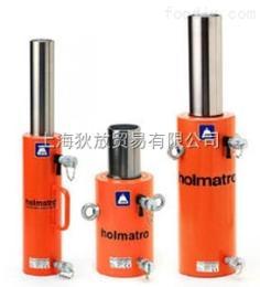 Holmatro單作用氣缸