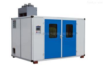 LG-KFR-30II荔枝烘干机 空气能热泵龙眼烘干设备