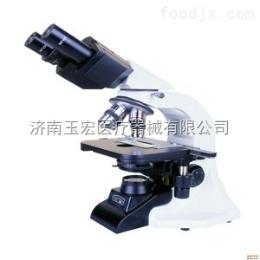 CX31.BM1000.N-117M三目显微镜品牌