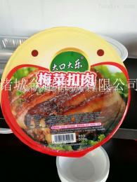 JCFW-2一次性塑料碗封口机 食品盒式气调真空包装机