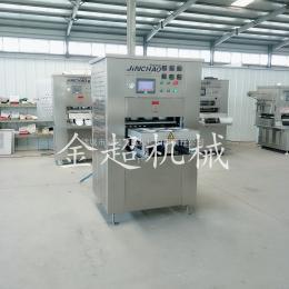JCFH-2盒式抽真空充氮气包装机